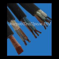 Шланговые провода