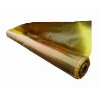 Лакоткань ЛКМ 0.17 мм